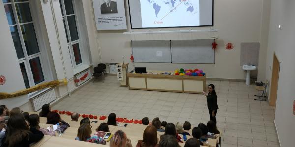 25 ноября 2019 г. в МГУ им. Н. П. Огарёва прошла открытая лекция на тему «Introduction to Chinese Culture».