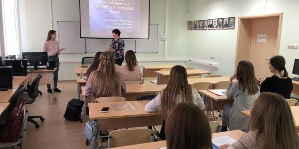 1 октября 2018 г. студенты ФИЯ приняли участие в Конференции молодых ученых