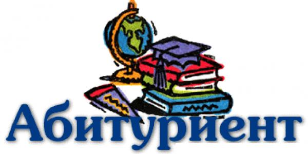 Расписание занятий и экзаменов, сроки сессии