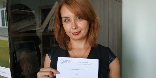 Поздравляем И. В. Коровину с успешным освоением курса итальянского языка в Летней школе университета г. Палермо (Италия)