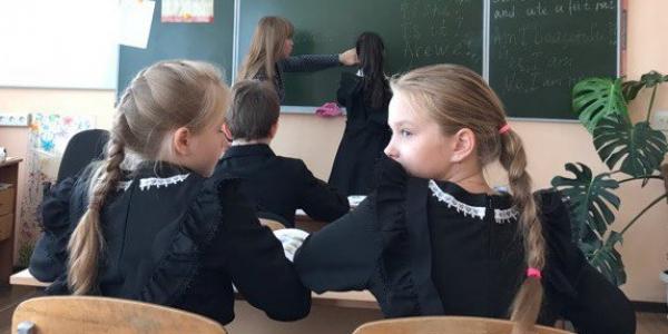 Апробация основной профессиональной образовательной программыпо УГСН «Образование и педагогические науки»