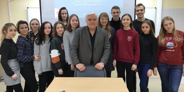 ФИЯ посетил профессор Гранадского университета (Испания) Рафаэль Гусман Тирадо