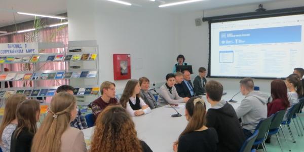 На ФИЯ состоялся круглый стол, посвященный Международному дню переводчика