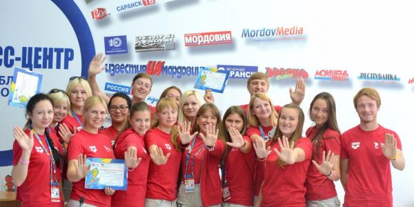 Волонтеры на XVI Чемпионате Мира по водным видам спорта в Казани