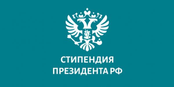 Поздравляем студентку ФИЯ Екатерину Кузнецову с получением стипендии Президента Российской Федерации!