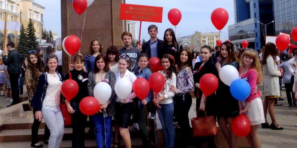 Поздравления декана с  Первомайским праздником