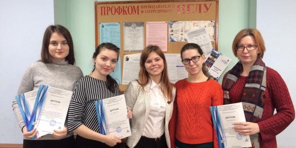 Поздравляем призёров конкурсов перевода и научных работ!