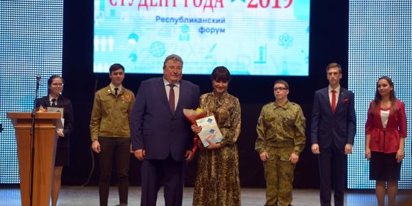 Поздравляем студентку ФИЯ Марилуну Пандуро с победой в номинации «Иностранный студент года»!