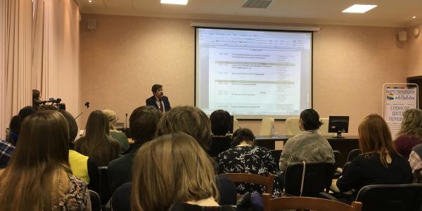 Открытие Зимней школы перевода — 2018 в Москве