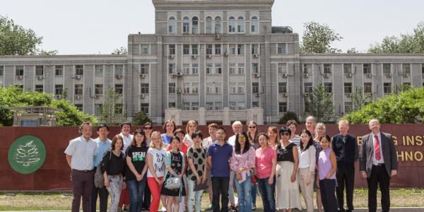 Визит сотрудников ФИЯ в Пекинский технологический институт
