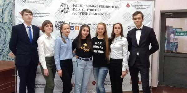 Всероссийский марафон «Музыка немецкого – удивись и удиви!» в Мордовии