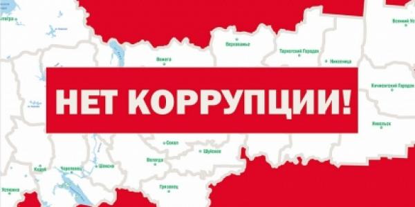 В Мордовском университете проходит «неделя антикоррупционных инициатив»
