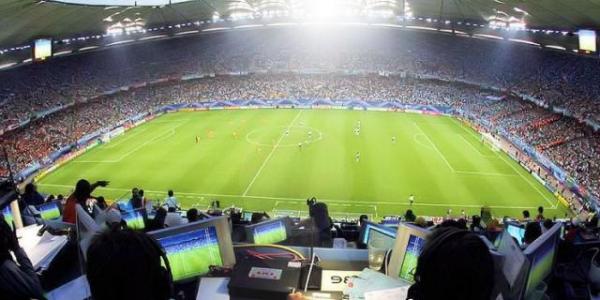 Начался приём заявок на участие в Программе наследия FIFA