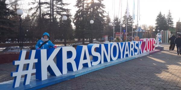 Преподаватели ФИЯ приняли участие в проведении XXIX Всемирной зимней универсиады 2019 года в г. Красноярске