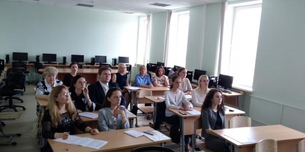Работа секции 27-й научно-практической конференции молодых ученых, аспирантов и студентов