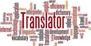 Объявлен набор на программу проф. переподготовки «Переводчик в сфере профессиональной коммуникации (английский язык)»