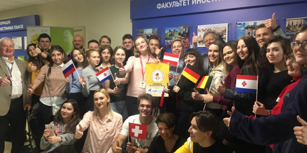 С 21 по 25 октября 2019 г. на базе МГУ им. Н. П. Огарёва и ПГУ прошли Дни немецкоязычных стран в рамках международного проекта «Немецкий Ш-А-Г»