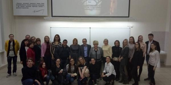 23 апреля 2018 г. профессор Серхио Мас Диас провел открытую лекцию в МГУ им. Н. П. Огарёва