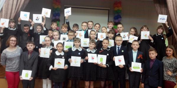 Мероприятия Общества немецкого языка и культуры РМ в школах г. Саранска