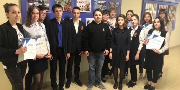 26 апреля 2019 г. состоялась церемония награждения победителей XIII Межрегионального конкурса на лучший перевод