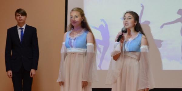 Состоялось открытие выставки «Lautstark» и награждение победителей конкурса «Mach lauter!»