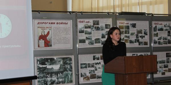 Студентка факультета иностранных языков выступила с открытой лекцией
