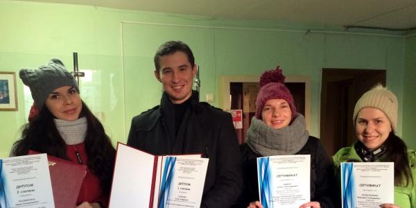 Поздравляем наших студентов — победителей конкурса переводов в НГЛУ им. Н. А. Добролюбова!