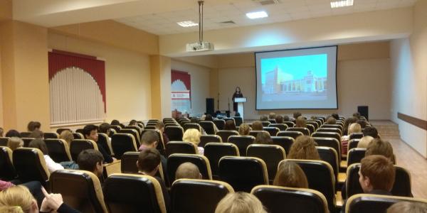 26 ноября 2018 г. в библиотеке им. А. С. Пушкина состоялась встреча-беседа «Образование в США и Европе: преимущества и недостатки»