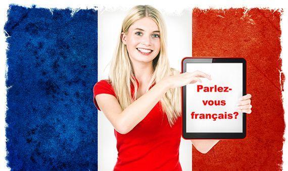 изучение французского языка бесплатно
