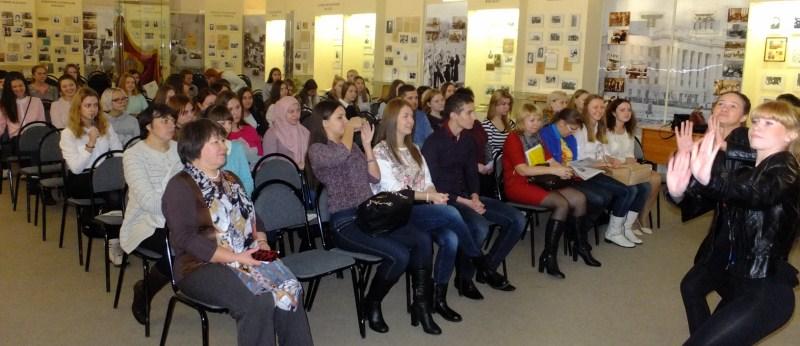 Факультет Иностранных Языков МГУ им Н П Огарёва