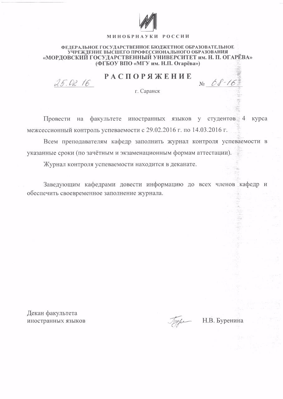 Абитуриентам 2 15 | Факультет Иностранных Языков