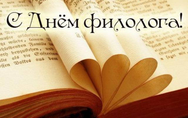 philologa