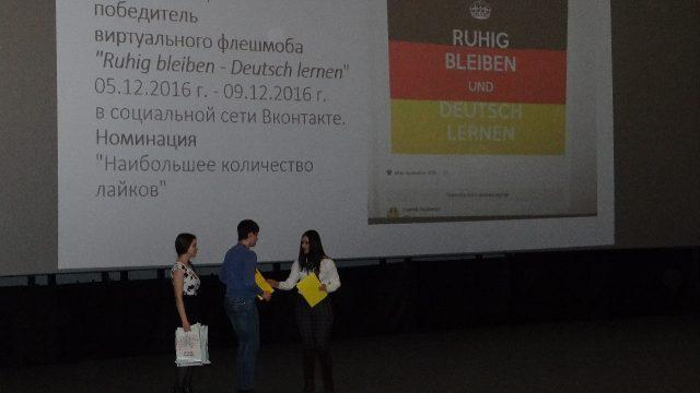 А. П. Малькина вручает памятный приз победителю флешмоба