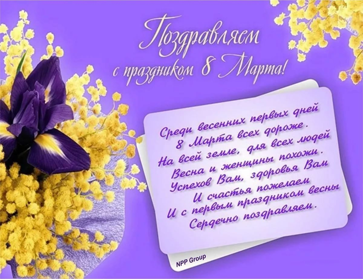 http://www.fld.mrsu.ru/wp-content/uploads/2019/03/8-marta.jpg
