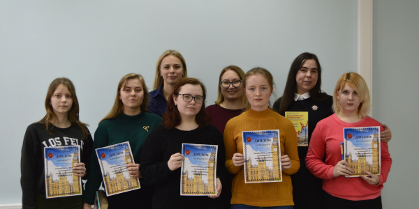 На ФИЯ прошла Олимпиада для старшеклассников по лингвострановедению Великобритании, Германии, Франции