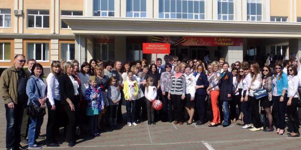 Мордовский университет празднует День Победы