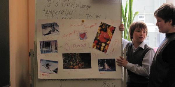 Как проходила педагогическая практика в 2013 году