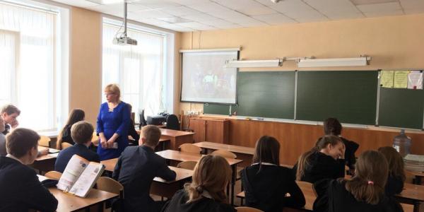 Встреча представителей ФИЯ с учениками саранской школы № 24