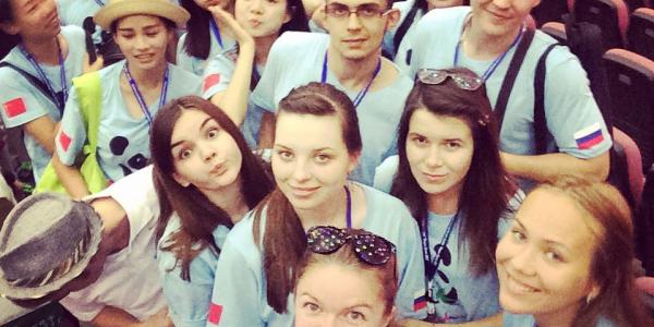 Российско-китайский молодежный форум «Волга-Янцзы»
