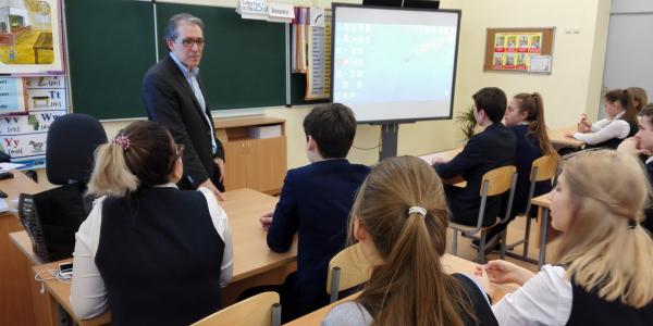 25 января 2019 г. состоялась встреча преподавателей ФИЯ с учениками Центра образования «Тавла» – СОШ № 17