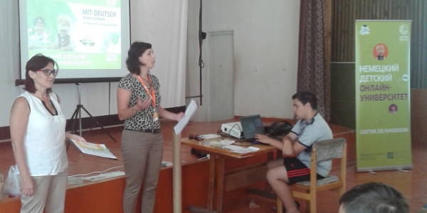 В оздоровительном лагере для одаренных детей в с. Сивинь преподаватели ФИЯ провели интерактивную лекцию