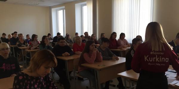 23 ноября 2019 г. на факультете иностранных языков прошел День открытых дверей
