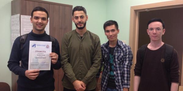 На ФИЯ прошла Олимпиада по русскому языку среди иностранных студентов