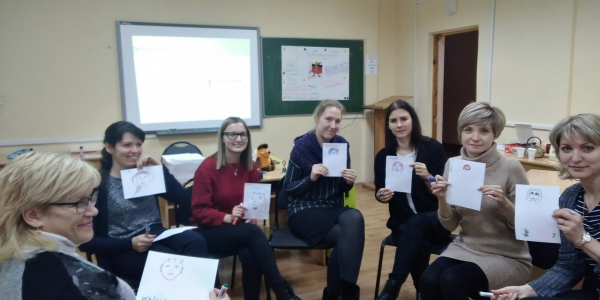 «Рождественские встречи» для учителей немецкого языка