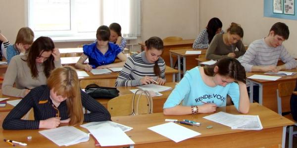 На факультете прошёл пробный ЕГЭ по иностранному языку