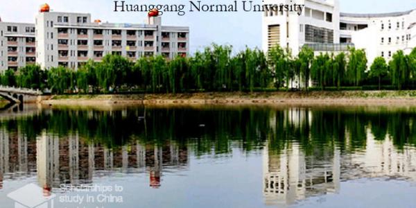 Конкурс для студентов на участие в программе обмена с Хуанганским педагогическим университетом (г. Хуанган, Китай).