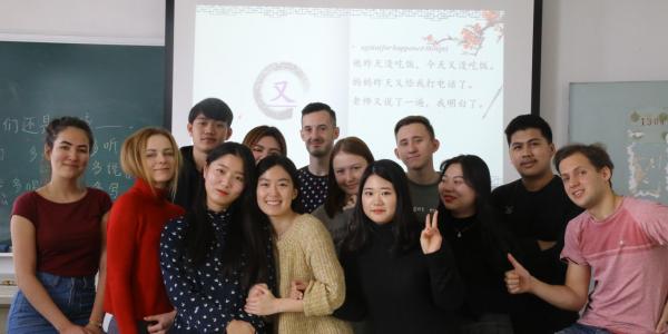 Стажировка студентов ФИЯ в Пекине