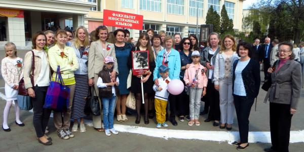Сотрудники ФИЯ приняли участие в торжественных мероприятиях 9 мая 2018 г.