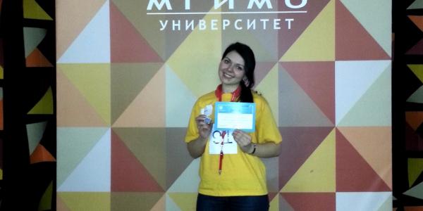 Поздравляем Олесю Тремаскину с победой в стипендиальном конкурсе Благотворительного фонда Владимира Потанина!