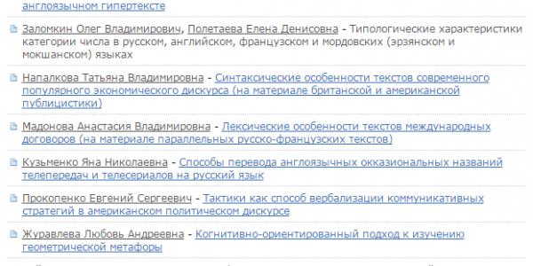 Вышел очередной номер журнала «Огарёв-online»